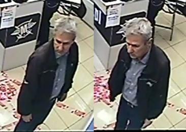 Mężczyzna podejrzany o kradzież portfela. Rozpoznajesz go?
