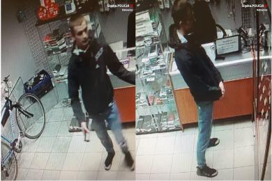Poszukiwani sprawcy kradzieży telefonu