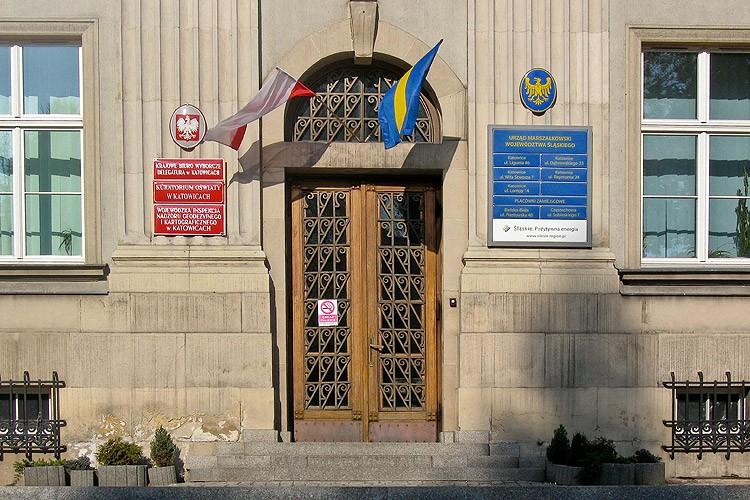 Wejście do Urzędu Marszałkowskiego wyłącznie od ul. Jagiellońskiej - trwa remont