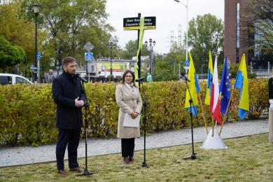 Skwerowi w Katowicach nadano nazwę Niezależnego Zrzeszenia Studentów